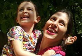 Nazanin Zaghari-Ratcliffe released but faces new court date