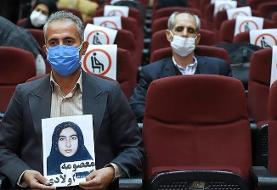 (تصاویر) دادگاه رسیدگی به دادخواست ۴۲ عضو سابق منافقین