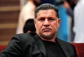 ببینید | جدیدترین واکنش علی دایی به بازگشت به فوتبال در ارتفاعات تهران