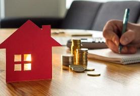 نیمی از هزینه خرید خانه را وام بگیرید؛ وام خرید مسکن با شرایطی مناسب