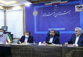 مقدمات ایجاد منطقه ویژه اقتصادی در خرمآباد کلید خورد