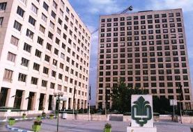 پاسخ بنیاد مستضعفان به اظهارات عضو شورای شهر