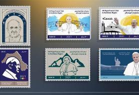 چاپ تمبر یادبود سفر پاپ به کردستان عراق (+عکس)
