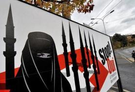 برگزاری همهپرسی درمورد ممنوعیت روبنده در سوئیس