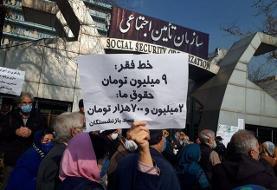 تجمع بازنشستگان تامین اجتماعی در شهرهای مختلف ایران؛ 'ضرب و شتم و بازداشت' تعدادی