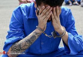 روزنامه فروشان اسکیمری دستگیر شدند