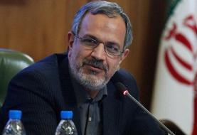 تذکر به حناچی به دلیل بی توجهی به حفظ نخستین حصار شهر تهران