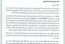 نبی از دبیرکلی فدراسیون فوتبال استعفا کرد