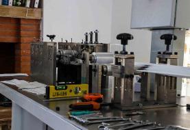 ساخت دستگاه تولید ماسک سهلایه پزشکی