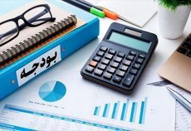 جبران کسری بودجه ۱۴۰۰ با افزایش درآمدهای پایدار