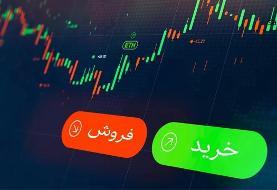 آیا بازار رمز ارزها رقیب بورس است؟