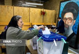 اعضا و دبیر هیأت مرکزی بازرسی انتخابات منصوب شدند