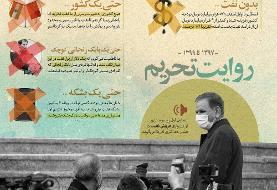 رمزگشایی از هجمه های اخیر علیه جهانگیری از سوی علیرضا معزی