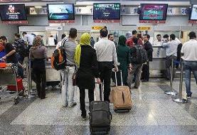 توصیههای پلیس به افرادی که قصد سفر خارجی دارند | برای گرفتن ویزا به دلالان اعتماد نکنید | حمل ...