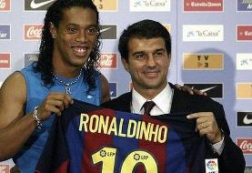 مردی که گفت مسی را نگه میدارد؛ خوان لاپورتا برای دومین بار رئیس باشگاه بارسلونا شد