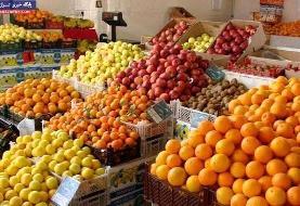 افزایش قیمت ۵ برابری میوه در ماه های انتهایی سال