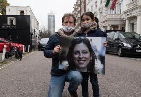 نازنین زاغری کیست و چرا در ایران زندانی است؟