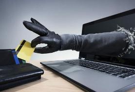 جزئیات کلاهبرداری های جدید اینترنتی + روش پیشگیری از جرم