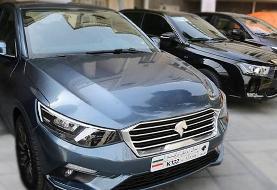 قیمت خودرو در سال جدید کاهش می یابد؟/ جدیدترین نرخهای بازار