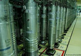 آژانس اتمی: ایران غنیسازی با سانتریفیوژهای IR-۲M را آغاز کرد