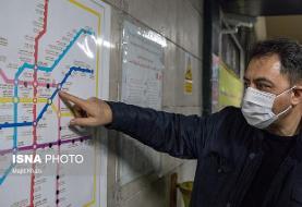 یهره برداری از ایستگاه f و k مترو کرج خرداد سال آینده