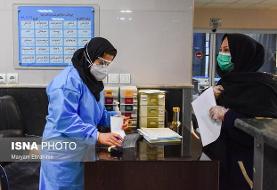 چگونگی پذیرش بیمار در بیمارستانهای دولتی با حذف دفترچه بیمه