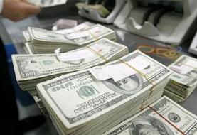 قیمت دلار در صرافی ملی دوشنبه ۱۸ اسفند