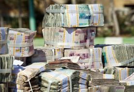 بازگشت پولها به کمینگاه