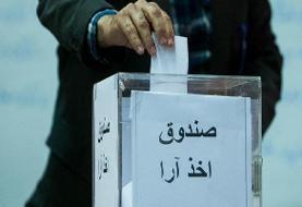 آغاز برگزاری مجامع انتخاباتی هیاتهای استانی نجات غریق و غواصی