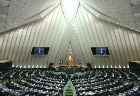 مجلس به موضوع گرانیها ورود کرد