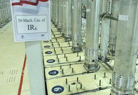 گزارش آژانس درباره غنیسازی اورانیوم در نطنز