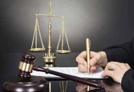 وجود ۱۹۷ فقره پرونده به دلیل عدم آشنایی متجرمان با قوانین