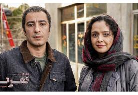 (تصویر) نوید محمدزاده و ترانه علیدوستی در پشت صحنه تفریق