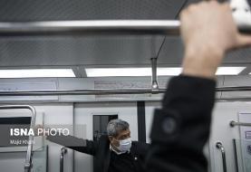 تخفیف ۳ تا ۵ درصدی در کارت بلیت متروی مسافران نقره ای و طلایی