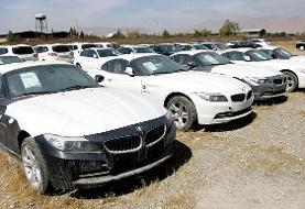 قاچاق خودروهای لوکس؛ ماجرا از چه قرار است؟