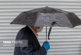 رگبار و وزش باد شدید در اغلب مناطق کشور؛ از امروز
