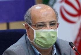 زالی: تهران تعطیل نیست، با الفاظ بازی نکنید!