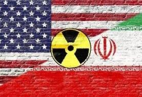 ایران میگوید آمریکا باید بیش از ۱۵۰۰ تحریم را تا ۶ هفته دیگر لغو کند
