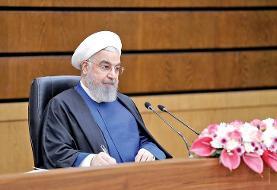 گام جدید هستهای ایران