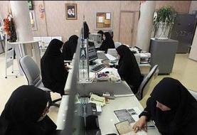 وضعیت تعطیلی ادارات تهران