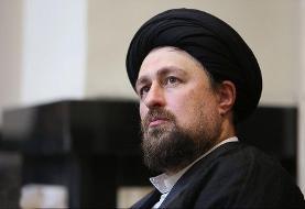 اظهارات سید حسن خمینی بعد از انصراف از نامزدی در انتخابات | نگران رد صلاحیت نبودم | باید به فهم ...