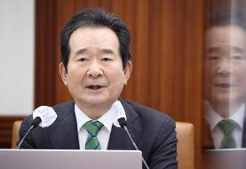 نخستوزیر کره جنوبی عازم تهران شد