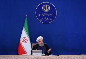 روحانی: وارد کردن واکسن وظیفه وزارت بهداشت و هر شرکت خصوصی است