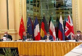 ادامه مذاکرات فنی ایران و گروه ۱+۴ امروز در وین