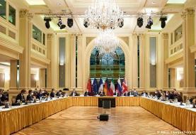 آمریکا: ایران در مذاکرات هستهای بر سر لغو همه تحریمها پافشاری نکند