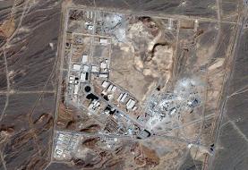 سخنگوی سازمان انرژی اتمی ایران: حادثه در تاسیسات اتمی نطنز اتفاق افتاده