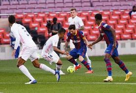 ترکیب تیمهای رئال مادرید و بارسلونا مشخص شد