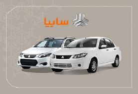 قیمت انواع خودروهای سایپا، پراید و تیبا ۲۲ فروردین ۱۴۰۰