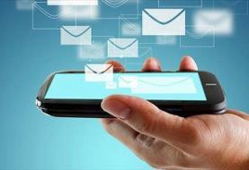 هزینه خدمات پیامکی در بانکها چقدر است؟