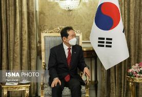نخست وزیر کرهجنوبی: سفرم به ایران باعث توسعه روابط دوجانبه میشود